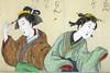 SDIM1369 - 2 (AkinoSasafune) Tags: woman japan 日本 ornamental hairstyle edo hairpin 江戸 江戸時代 簪 髪型 安永 かんざし 日本髪 ヘアスタイル