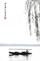 edIMG_77074c (ssndct) Tags: china mountain lake snow water jiuzhaigou emerald huanglong