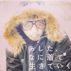 宮崎あおい風