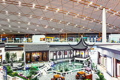 Beijing Airport Garden (ken mccown) Tags: china architecture beijing modernism beijingairport fosterpartners