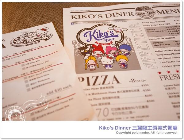 dinner, 可愛, kikos, 漢堡, kikilala, 美式餐廳, 三麗鷗, vision:text=0746, vision:outdoor=0924, dinner三麗鷗主題美式餐廳 ,www.polomanbo.com
