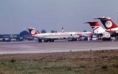 G-ATPJ Bac 1-11-300 Dan Air BHX 04-07-76 (cvtperson) Tags: dan airport birmingham air 111 300 bac bhx egbb gatpj