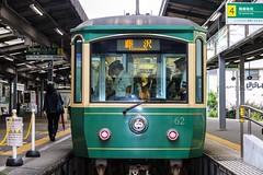 Enoden local train to Kamakura, Japan (Marco Manna Photography) Tags: kamakura japan japanese crowds buddah thegreatbuddahofkamakura statue bronzestatue local train enoden enodentrain