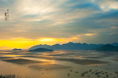 Xiapu () Tags: fujian xiapu mudflat coastline beaches river seaweed bamboo fishnets reflection beach sands nikon travel seascapes lake              sunset clouds seashore