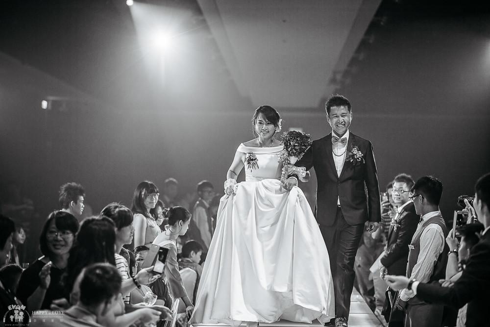 婚攝-婚禮記錄_0139