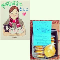 ขอบคุณ คุณโตชิโกะ มากๆนะคะ ที่มาหาในงานหนังสืิอ แถมยังซื้อ โดรายากิ ของ ร้าน Custard Nakamura มาให้ซะเยอะแยะด้วย ขอบคุณสำหรับคำอวยพรให้การ์ดด้วยค่ะ ปลื้มมากๆเลย  Thank you for your special gift! どうもありがとう。 Illustration by Kamijn #pkamijn #paint #painting #