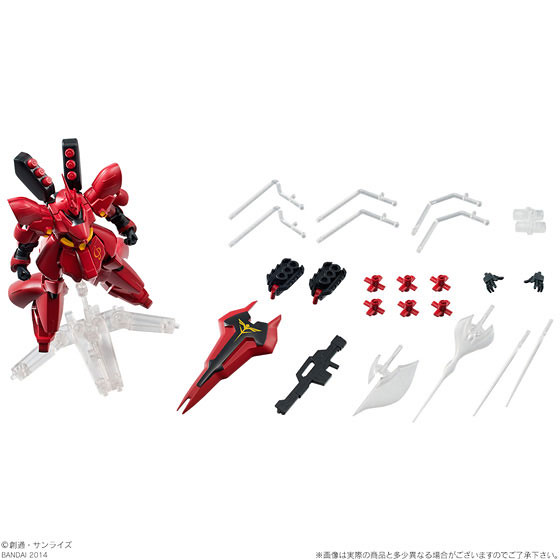 Gundam Assault Kingdom EX03 沙薩比 (Sazabi)