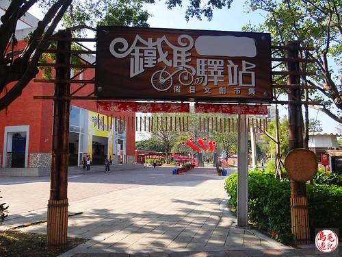 景福河濱自行車步道、客家文化館 (34).jpg