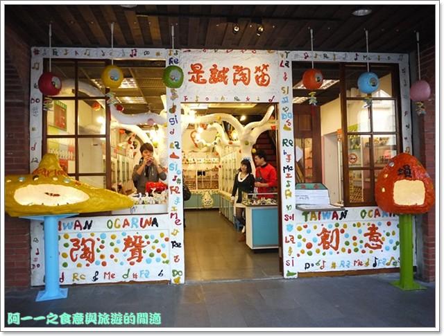 image275宜蘭傳藝中心大稻埕