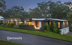 2 Jindall Court, Glenhaven NSW