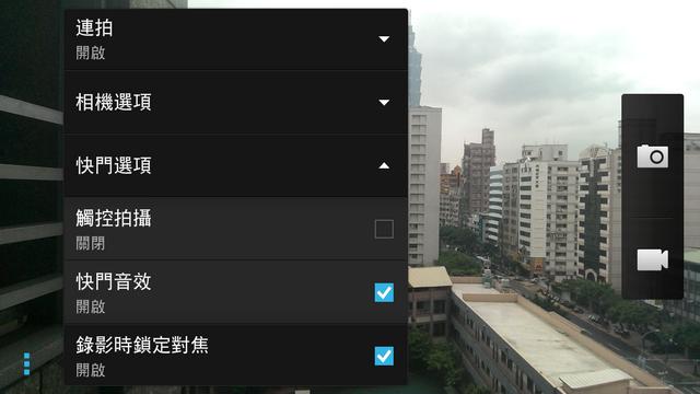 金屬美音誘惑 迷你登場 新HTC One Mini - 40