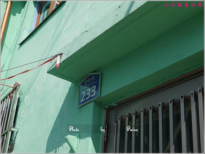 釜山甘川洞 (91).JPG