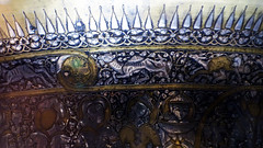 ibn al-Zain, Basin, detail with camel