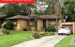 17 Nymboida Crescent, Ruse NSW