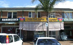 Shop 5/24 Freeman Street, Lalor Park NSW