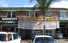 Shop 5/24 Freeman Street, Lalor Park NSW