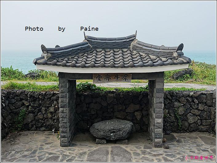 濟州島犀牛峰海水浴場 (6).JPG