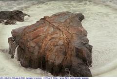 2014-06-01 203 (Badger 23 / jezevec) Tags: june rock stone roc rocks taiwan kii geology formosa 台灣 kina 臺灣 rocas roches felsen 2014 rotsen rochas roccie 岩石 jezevec 中華民國 republicofchina 섬 βράχοι утесы 湾 republikken 바위 福爾摩沙 tajwan تايوان tchajwan 타이완 тайвань đàiloan ταϊβάν republikchina thòivàn טייוואן taivāna taívan தாய்வான் تەيۋەن 20140601