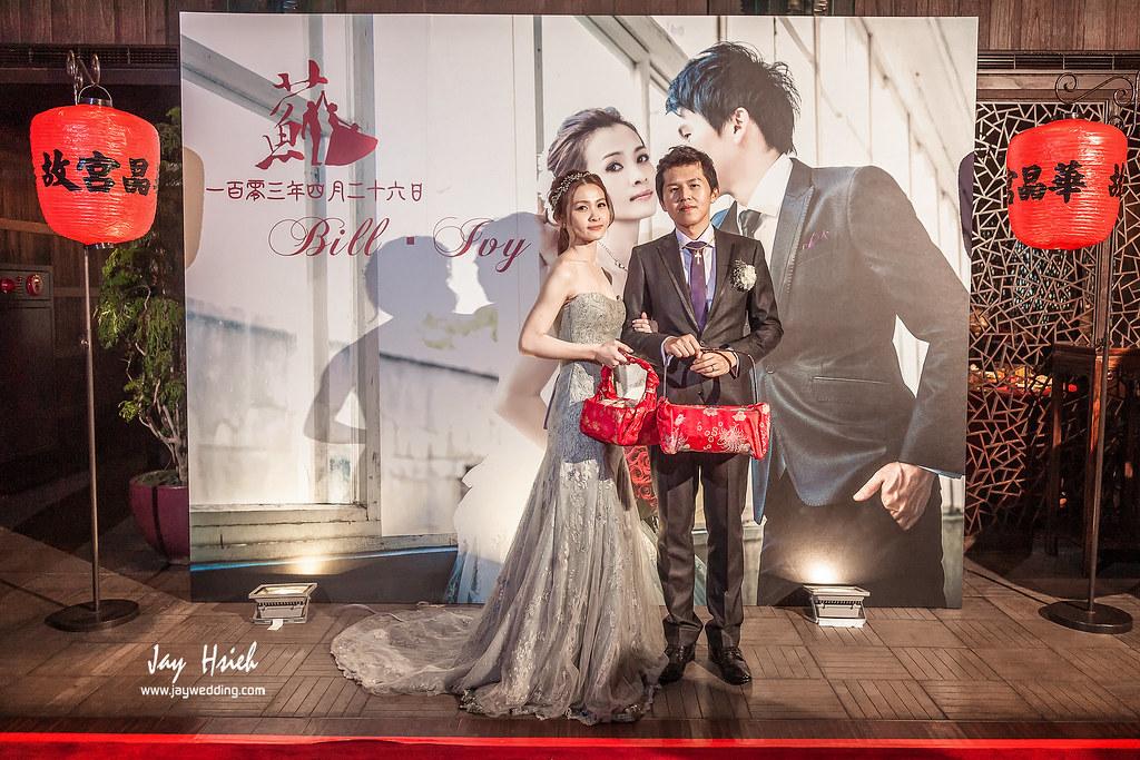 婚攝,台北,晶華,婚禮紀錄,婚攝阿杰,A-JAY,婚攝A-Jay,JULIA,婚攝晶華-135