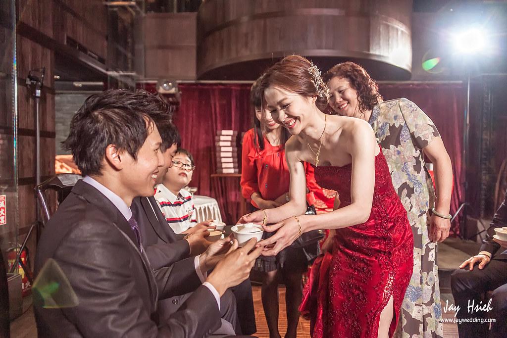 婚攝,台北,晶華,婚禮紀錄,婚攝阿杰,A-JAY,婚攝A-Jay,JULIA,婚攝晶華-021