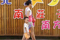 DSC02753 (小賴賴的相簿) Tags: family baby kids zeiss children day sony taiwan childrens taipei 台灣 台北 親子 暑假 木柵 景美 孩子 1680 兒童 文山 a55 anlong77 小賴家 小賴賴的家 小賴賴