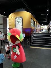 20140809_173321 () Tags: mascots      3000      sanzenhiroba 7kuzuha