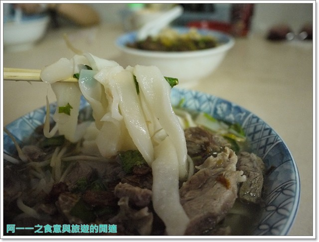 苗栗三義旅遊美食小吃伴手禮金榜麵館凱莉西點紫酥梅餅image018