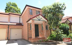 5/224 Old Kent Road, Mount Lewis NSW