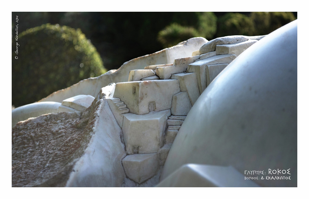 74960684046 by Rokos (george kordellas) Tags: sculpture attica γλυπτό rokos  agiaparaskevi γλυπτική αττική αγίαπαρασκευή