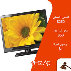 Toshiba 32 Inch LED TV (mzadsa) Tags: tv inch toshiba lcd 32