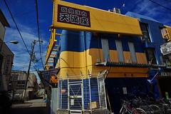 20160930_DP0Q5751 (NAMARA EXPRESS) Tags: street building theater yellow blue fine outdoor color foveonclassicblue toyonaka osaka japan foveon sigma dp0 quattro wide ultrawide superwide namaraexp