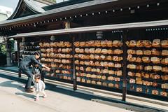 DSC_4548 (Excessive photons) Tags: japan fukuoka trip travel lifestyle beauty aesthetic mall aeon lighting night cityscape neon nikku desu garden shrine temple