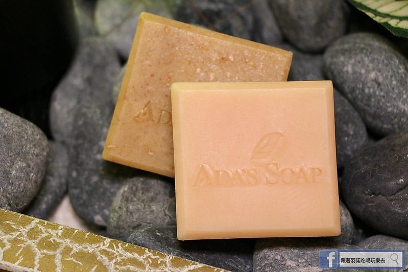 艾達皂房- 天然平價手工精油肥皂23