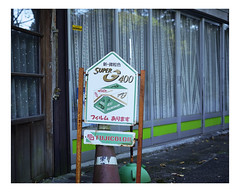 takasaki (Mriol Lehmann) Tags: gunma japan takasaki decay film fujicolor rust sign store