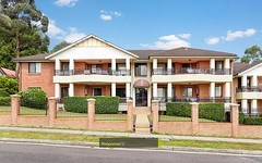 4/78-82 Old Northern Road, Baulkham Hills NSW