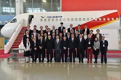 Legislative Council Members visit aircraft manufacturing site of Commercial Aircraft Corporation of China (2014.04.12) (www.legco.gov.hk) Tags:     honjaspertsangyoksing honvincentfangkang hontommycheungyuyan    honkwokwaikeung irdrhonlowaikwok          honcharlespetermok profhonjosephleekoklong honstevenhochunyin honchankamlam honchristopherchungshukun honchanhakkan honleungchecheung honwongtingkwong hontamyiuchung honipkwokhim drhonchianglaiwan   hontonytsewaichuen honchankinpor drhonlamtaifai       honjeffreylamkinfung honandrewleungkwanyuen drhonpriscillaleungmeifun honchristophercheungwahfung honwongkwokkin honalicemakmeikuen honchanyuenhan honwongkwokhing    honronnytongkawah honngleungsing honmafungkwok     honmrsreginaiplausukyee  honpaultsewaichun honpoonsiuping honyiusiwing honmartinliaocheungkong    drhonlauwongfat
