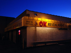 OK (k.james) Tags: chicago sign yellow awning restaurant illinois chinatown open nightshot chinesefood chinese dimsum signage delivery thumbsup ok signing chicagoil yellowsign kenthenderson chicagoc chicagorestaurants chicagodining okrestaurant kjameshenderson