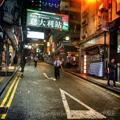 Party no more... (antwerpenR) Tags: china hk cn hongkong asia southeastasia asean hongkongisland
