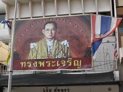 The King's picture always graces most establishments in Thailand (oldandsolo) Tags: thailand southeastasia buddhism chiangmai wat highstreet buddhisttemple norththailand buddhistshrine kingofthailand thaiking watbuppharam buddhistreligion chiangmaistreet buddhistfaith chiangmaitraffic downtownchiangmai