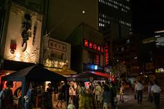 59th Endoji Tanabata Festival, Nagoya (kinpi3) Tags: street japan night nagoya gr ricoh nagono endoji