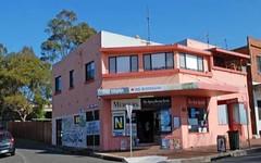 45 Illowra Crescent, Primbee NSW