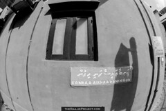 Kanbaa Aishaa Rani Higun (nazeee) Tags: street signs photography maldives atoll 2014 raajje kaafu theraajjeproject