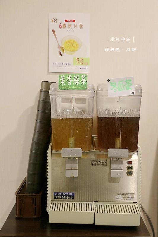 鐵板神蒜三重鐵板燒台北橋站美食023