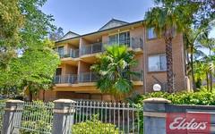 6/79-85 Stapleton Street, Pendle Hill NSW
