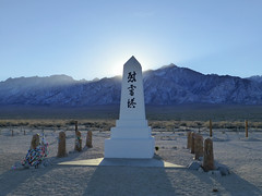 manzanar (army.arch) Tags: lonepine california ca manzanar concentration relocation internment camp japaneseamerican wwii worldwarii
