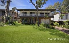 5 Lakeway Drive, Lake Munmorah NSW
