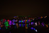 121016-22 (kara_muse) Tags: christmaslights vitruvianpark