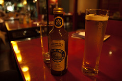 '   (Olexandr Vynnychenko) Tags: beer lemon sofia juice bulgaria