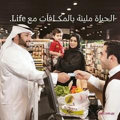 تسوق في الميرة واكسب ضعف عدد نقاطك.  بمناسبة شهر #رمضان المبارك، شهر الخير والبركات، يسر برنامج #مكافآت_Life من #QNB أن يقدم عرضه الترويجي للحصول على ضعف عدد نقاط المكافآت عند الشراء من الميرة اعتبارا من 22 يونيو وطوال الشهر الكريم. #بنك #قطر #الوطني #دوح