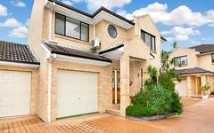5/83 Cambridge Street, Canley Heights NSW